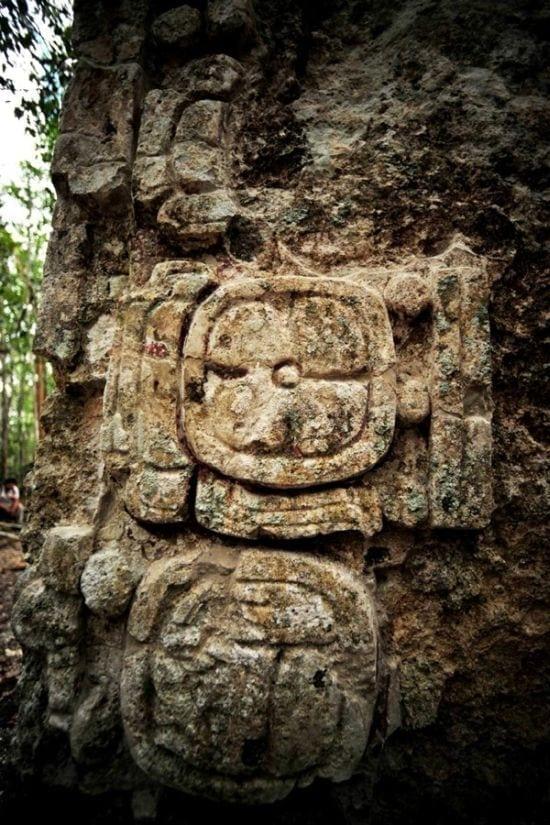 MEXICO-ARCHAEOLOGY-CHACTUN