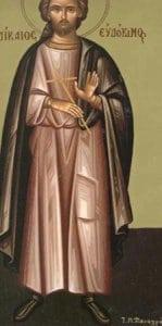 Sfântul Evdochim
