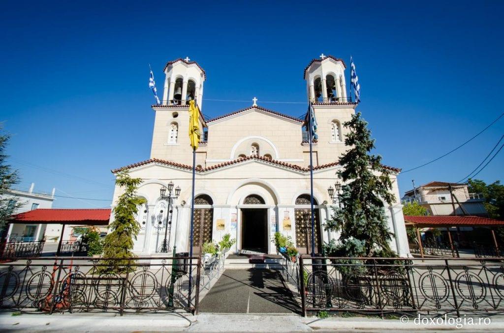 Mănăstirea Sfântul Ioan Rusu