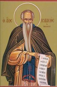 29 septembrie. Sfântul Chiriac Sihastrul