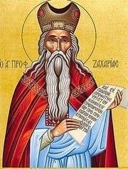 Sfantul Prooroc Zaharia