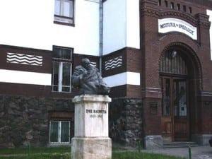 Institutul