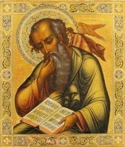 Sf Apostol Ioan Teologul