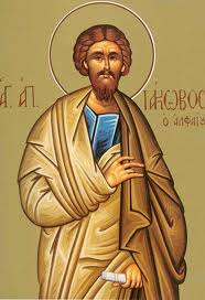 Sf Apostol