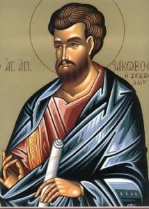 sfant-apostol-iacov