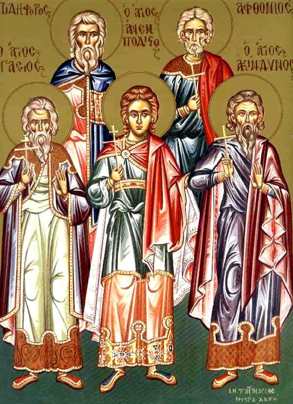 Sfinţii Mucenici Achindin, Pigasie, Aftonie, Elpidifor şi Agapie