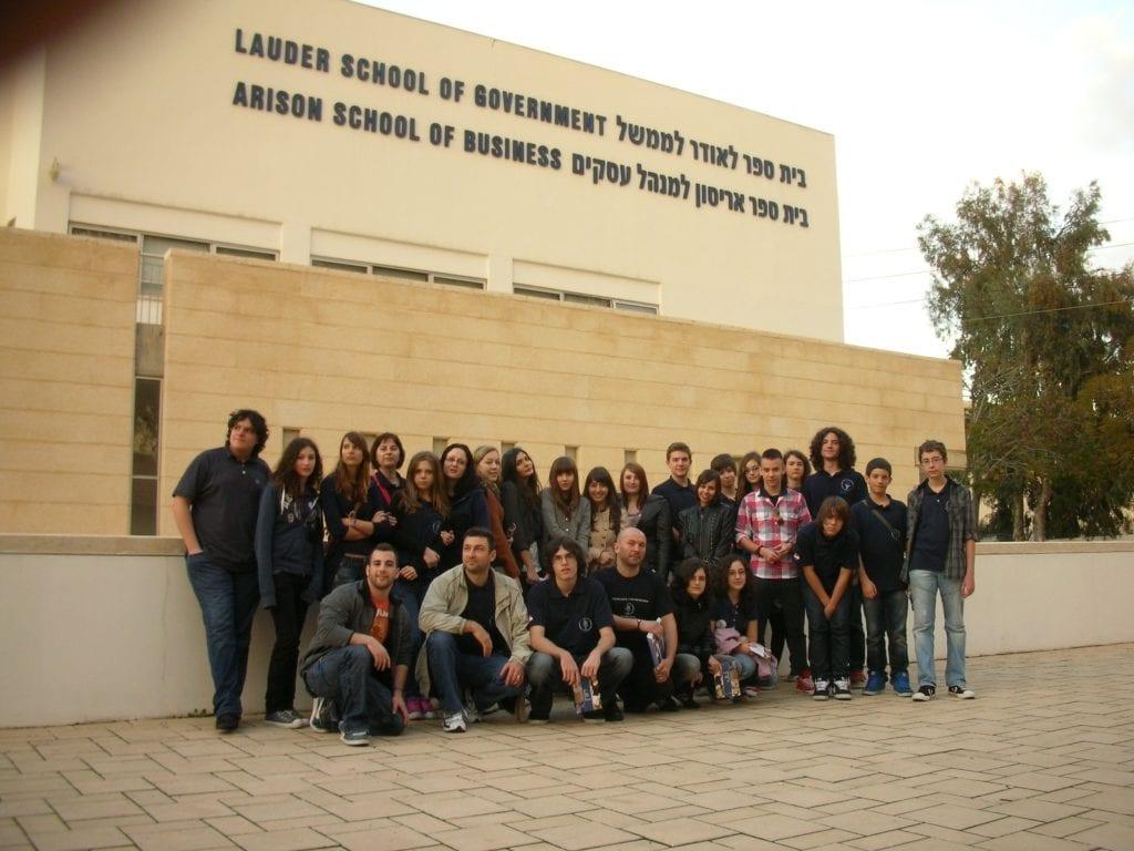 şcoală particulară Lauder-Reut
