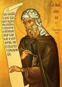 Cuvânt al Sfântului Ioan Damaschin