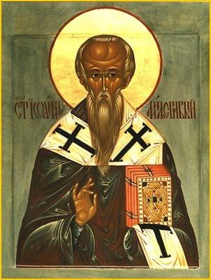 Sfântul Ioan Milostivul