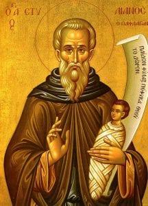 Preacuviosul Părinte Stelian Paflagonul