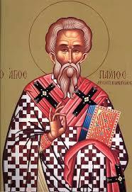 Sfântul Pavel Mărturisitorul