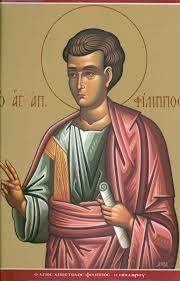 Apostol Filip