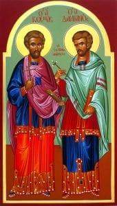 Sfinții Cosma și Damian