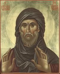Efrem Sirul