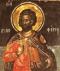 Sf Porfiriu