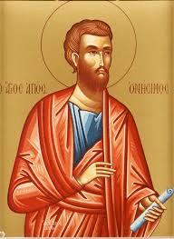 Sf. Apostol Onisim