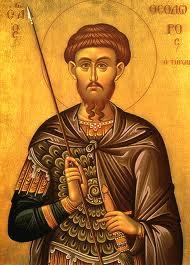 Sf. Teodor - 17 februarie