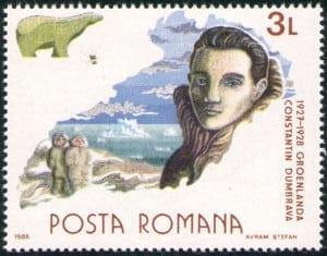 Constantin Dumbravă