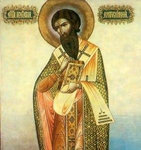 0704_Sfântul Ierarh Gheorghe Mărturisitorul_Episcopul Mitilenei