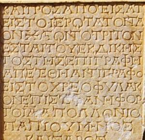 3-Scrierea-greaca