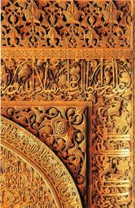 Moscheea de Vineri 2