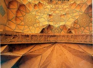 Moscheea de Vineri 3