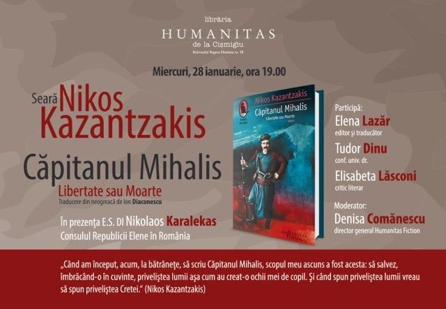 Nikos-Kazantzakis