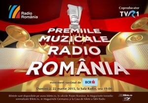 Gala Premiilor Muzicale
