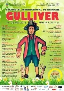 guliver_medium