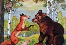 Doi urşi