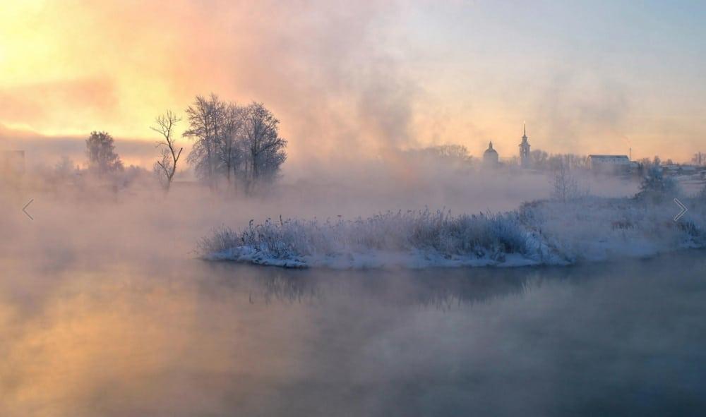 Aramil, Russia