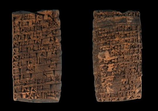 Tăbliţele de lut din Mesopotamia