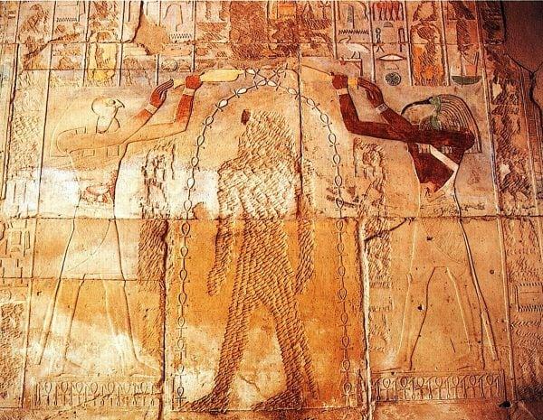 arta egipt