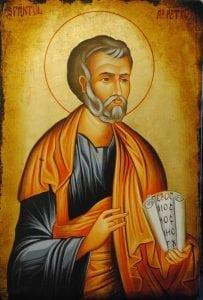 sfantul-apostol-petru
