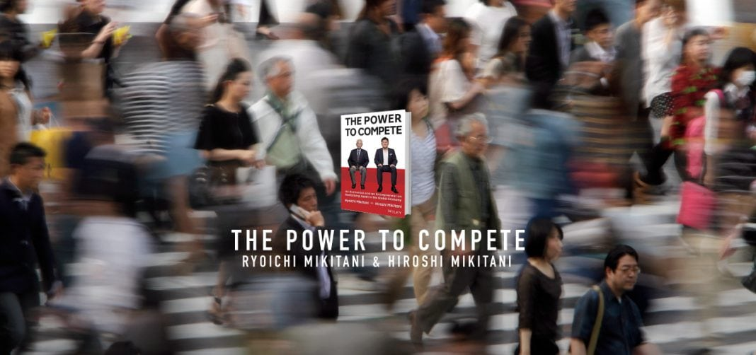 the-power-to-compete_2016_1200px_v1