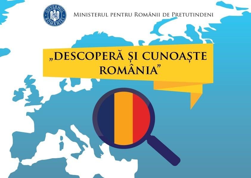 """""""Descoperă şi Cunoaşte România"""":"""