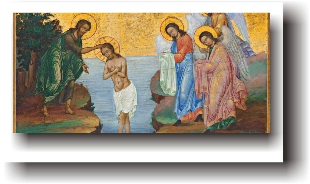 Sf. Ioan Botezătorul
