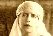 evz.ro- Regina Maria a Romaniei