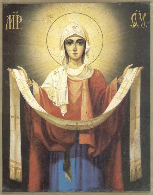 Acoperamantul-Maicii-Domnului-Sfântul Procoavă