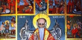 Sfântul Haralambie