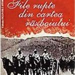 S-a întâmplat în 3 februarie 1898