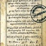 S-a întâmplat în 16 martie 1705