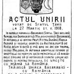 S-a întâmplat în 5 aprilie 1884, 5/18