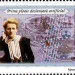 Oameni care au fost…Ştefania Mărăcineanu, chimistă și fiziciană română