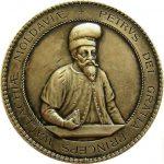 S-a întâmplat în 1 iulie 1594