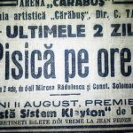 S-a întâmplat în 2 iulie 1919