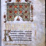 S-a întâmplat în 17 iunie 1473
