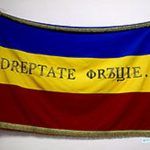 S-a întâmplat în 18 iunie 1848