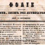 S-a întâmplat în 2 iulie 1838