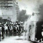 S-a întâmplat în 13 iunie 1990, 13-15